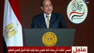 السيسي: عملت على تحصين مصر لمواجهة المخاطر وتحسين قدراتها العسكرية