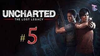 تختيم #5 : جواهر تلعب انتشارتد الإرث المفقود - Uncharted The Lost Legacy