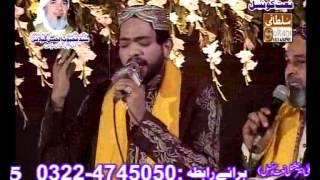 Mera koi nai hain tere siwa by Bilawal warsi
