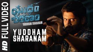 Yuddham Sharanam Full Video Song - Yuddham Sharanam Video Songs | Naga Chaitanya, Lavanya Tripathi