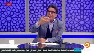 محمد ناصر يوجه رسالة قوية لكل قادة العسكر الذين يقفون بجور #السيسي الآن ويوثق رسالته بالتاريخ