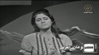 HD 🇰🇼 دنيا الهوى / بدور ومحمد الحمداني / تلفزيون الكويت