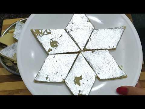Xxx Mp4 सिर्फ तीन चीजों से बनाएं काजू बर्फी घर पर Kaju Burfi Kaju Katli Cashew Burfi Indian Sweet 3gp Sex