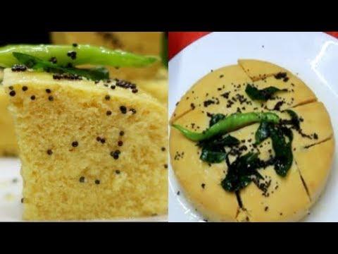 Xxx Mp4 Dhokla Hotelstyle Dhokla Recipe In Telugu 3gp Sex