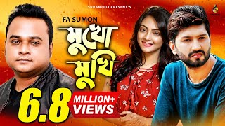 F A Sumon - Mukhomukhi | Pritom Khan & Ishana Khan | New Music Video 2017 | Suranjoli