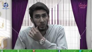 [CLIP] How Deen came into my life Shehroz khan |  میری زندگی میں دین کیسے آیا