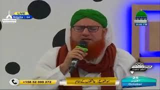 Wah Kiya Judo Karam Hai Shah-e-Batha Tera - Haji Abdul Habib Attari ( 25.10.2017 )