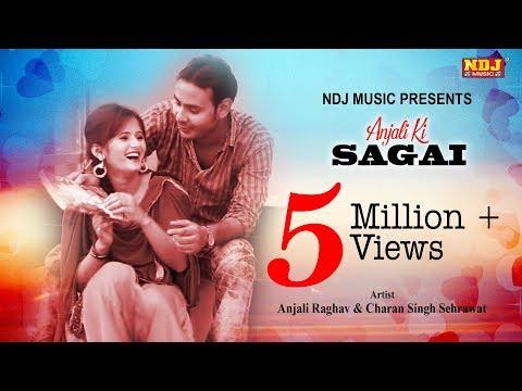 Xxx Mp4 New Haryanvi Song अंजलि की सगाई Anjali Raghav Hits Anjali Ki Sagai Latest Song 2018 3gp Sex