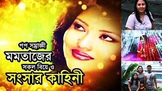 গায়িকা মমতাজ এর বিয়ে বিচ্ছেদ ও সংসার কাহিনী শুনলে অবাক হবেন। Bangladeshi Singer Momtaz Life Story