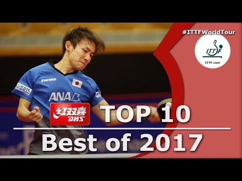 ITTF Top 10 Table Tennis Points of 2017 presented by DHS
