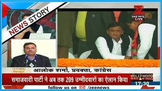 Taal Thok Ke | Is there no respect for Congress in UP politics?