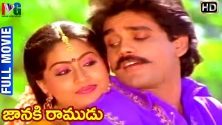 Janaki Ramudu Telugu Full HD Movie   Nagarjuna   Vijayashanti   Brahmanandam   Indian Video Guru