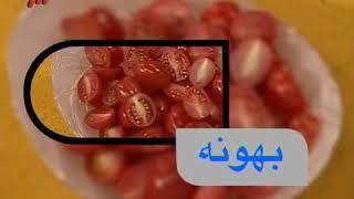 Ashpazi   Bahoone   آشپزی   بهونه   طرز تهیه املت برانچ