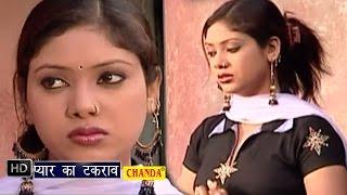 Pyar Ka Takrav || प्यार का टकराव || Clip From Hindi Movies Takrav