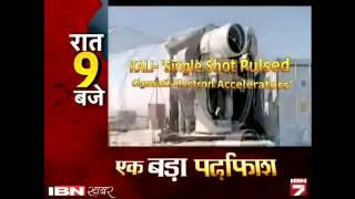Dushman Deshon Ko Ghutne Tekne Par Majboor Kar Dengi Bharta Ki Yeh Shaktiyaan!