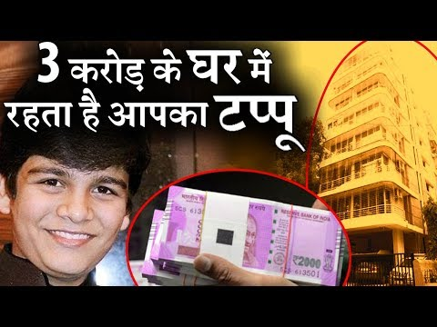 Xxx Mp4 Tappu Aka Bhavya Gandhi Lives In Most Expensive House Check Out Inside Photos 3gp Sex