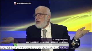 بين التوكل والتواكل  قناة الجزيرة مباشر عمر عبد الكافي 26-11-2016