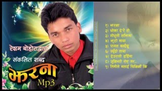 Best of Resham Bohora MP3 Collection || Lok Dohori & Aadhunik