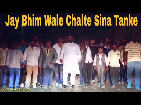 Xxx Mp4 JayBhim Wale Chalte Sina Tanke Bhim Jayanti 127 Pavan Bhau Pawar King Of Nashik 3gp Sex