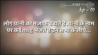 Husband with wife Romantic song