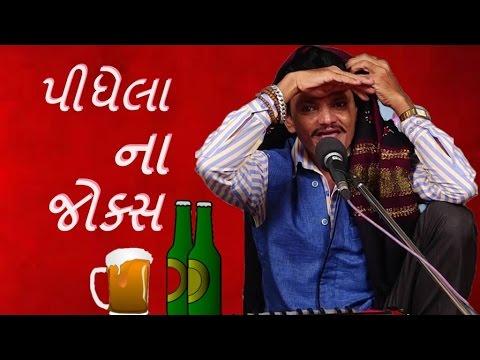 Xxx Mp4 New Jokes In Gujarati 2017 Latest Comedy Gujarati Jokes Video By Praful Joshi 3gp Sex