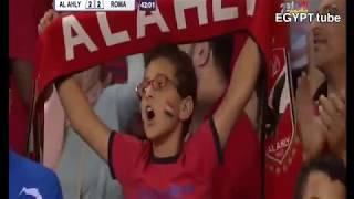 جميع اهداف مباريات الاهلي واكبر الاندية الاوروبية (الريال _ برشلونة_البايرن_ روما)