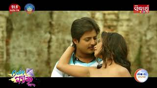 Only Pyar - Video Song | Film - Only Pyar | Babusan & Supriya | ODIA HD