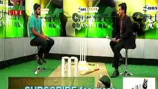 BANGLA CRICKET NEWS,Mashrafe and Shahriar Nafees talking about Taskin and Sunny
