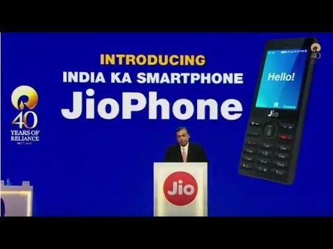 Xxx Mp4 RelianceJio JioPhone India Ka Smartphone Launched 3gp Sex