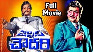 Justice Chowdhary Telugu Full Length Movie || NTR, Sridevi, Sharada, Jayanthi