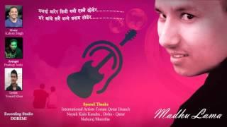 Malai Marera Timi  - Madhu Lama mp3 Song Promo