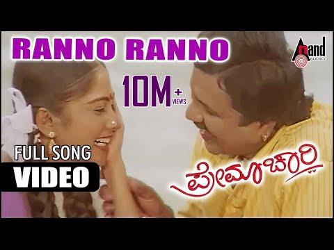 Xxx Mp4 Premachari Quot Rannano Quot Feat B C Patil Shilpa New Kannada 3gp Sex