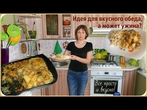 Очень быстрые рецепты для ужина