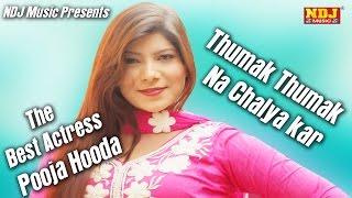Thumak Thumak Na Chalya Kar # Official Full DJ Dance Song # Latest Haryanvi Song 2016 # Mannu Gautam