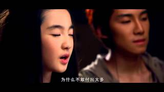 Mi2 ( 張木易 & AKAMA MIKI ) - Pretty Boy  (HD)
