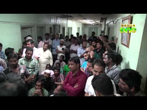 Xxx Mp4 Eighty Six Free Visa Workers Remains In Indian Embassy Shelter Home As Saudi S Nitaqat Law 3gp Sex