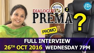 Guess The Next Celebrity ? - Dialogue With Prema || iDream Exclusive Interviews || Episode #2