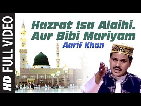 Xxx Mp4 Hazrat Isa Alaihi Aur Bibi Mariyam Aarif Khan T Series IslamicMusic 3gp Sex