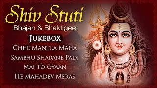 Shivji Bhajans - Shiv Tandav Stotram | Om Namah Shivaya | Shravan Month Special Songs