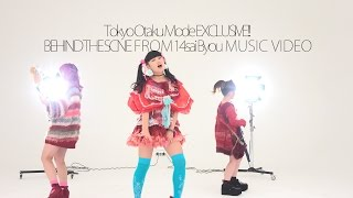 "[Making Video]""14-sai Byo,"" First Music Video of Rei Kuromiya-led Brats Finally Posted!"