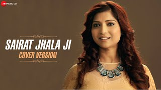 Sairat Jhala Ji - Cover Version | Kashish Jaddhav