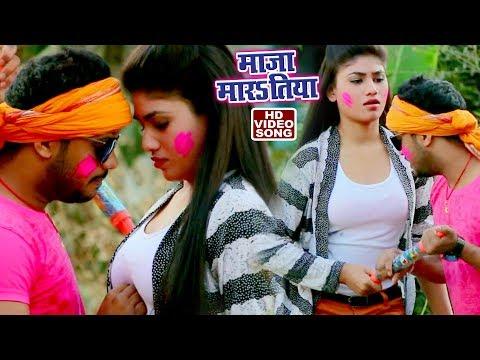 Xxx Mp4 HD VIDEO Maza Maratiya Non Stop AJ Ajeet Singh Superhit Bhojpuri Holi Song 3gp Sex