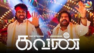 First Look: Vijay Sethupathi, Madonna Sebastian, T Rajendar's next movie titled as Kavan