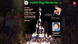 Ganesh Rahate talks about Borivali Dahi Handi   Civic   Mumbai Live  