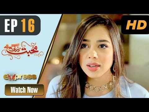 Pakistani Drama | Mohabbat Zindagi Hai - Episode 16 | Express Entertainment Dramas | Madiha