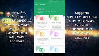 Best video Converter for Android