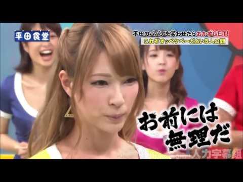 日本成人節目 麝香葡萄第二代 想吃得� ,先要平田大� 高興 HD 中字