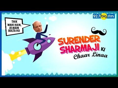 Sharma Ji Ki Chaar Linaa | Surender Sharma | Malik, Malkin Aur Naukrani!