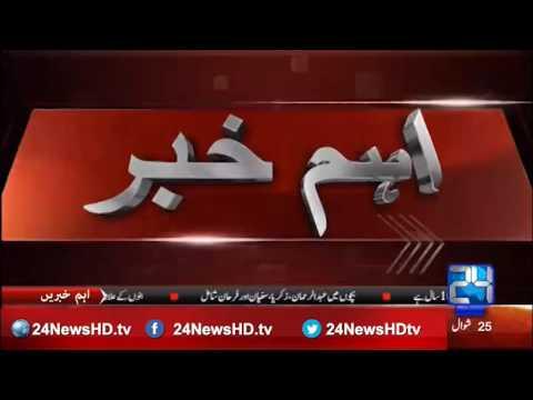 24 Breaking: Qandeel murder case update