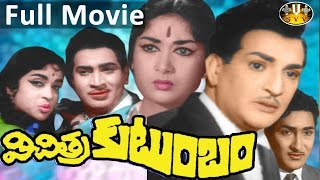 Vichitra Kutumbam Telugu Full Length Movie || NTR, Krishna, Savitri, Shobanbabu